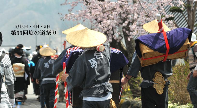 main_phot_shionomichi