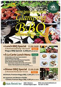 Glamping BBQ
