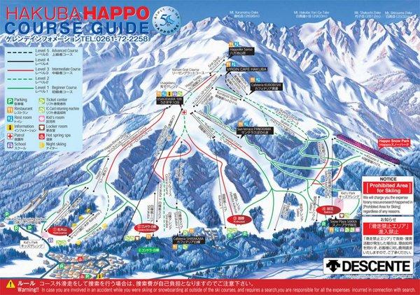 Happo One